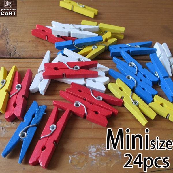 ウッドクリップ ミニサイズ 24個セット カラー 3色 長さ3cm ディスプレイフック 木製洗濯ばさみ クロスピン