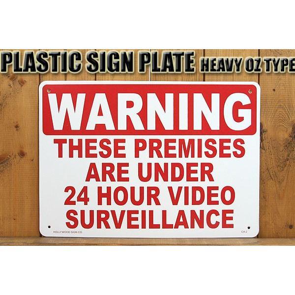 サインボード 看板 WARNING 警告 24時間 ビデオカメラ監視中 セキュリティ 防犯 サインプレート