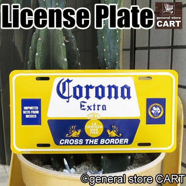 アメリカ看板 コロナビール Corona Extra メキシコのビール ライセンスプレート エンボスサインプレート