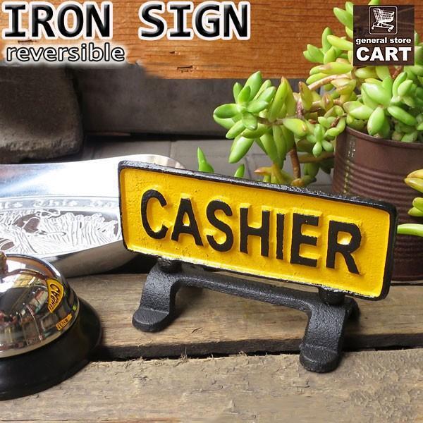 DULTON ダルトン 看板 アイアンサインスタンド キャッシャー CASHIER 両面表示 レジ ご精算 お会計