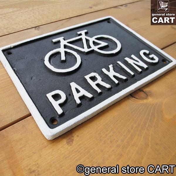 アイアンサインプレート 案内看板 自転車置き場 駐輪場 BICYCLE PARKING パーキング エンボスサインボード ブラック gs-cart 04