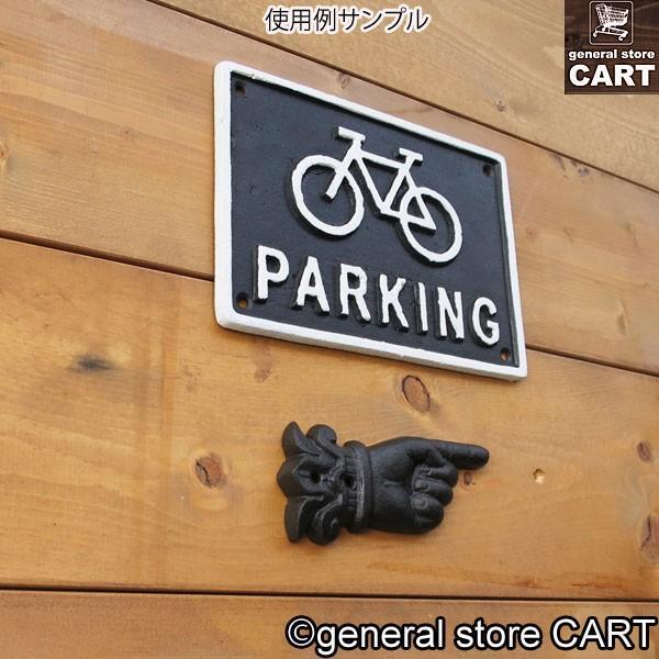 アイアンサインプレート 案内看板 自転車置き場 駐輪場 BICYCLE PARKING パーキング エンボスサインボード ブラック gs-cart 05