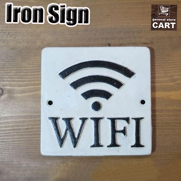 DULTON ダルトン アイアンサイン 看板 Wi-Fi ピクトグラム スクエア サインボード クラシック アイボリー 白 ドアプレート 鉄製 インテリアパーツ