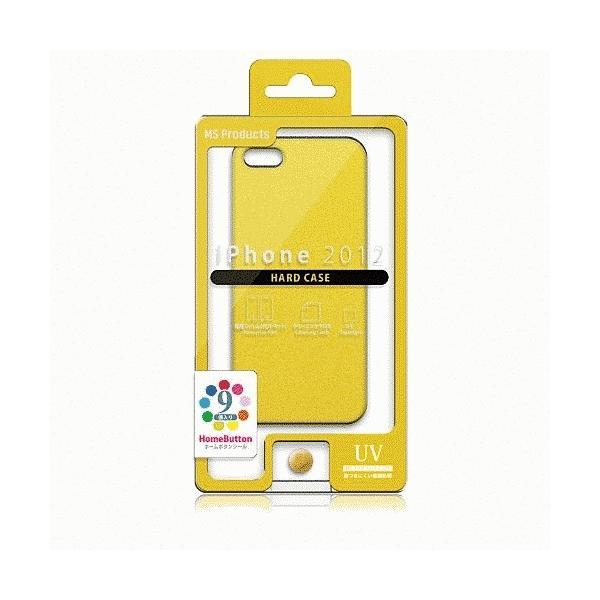 iPhone SE/iPhone 5S/iPhone 5 共通 ハードケース/レモンイエロー|gs-net|02