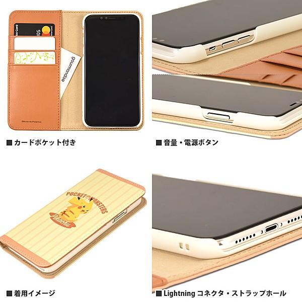 iPhone XR ポケモン/フリップカバー/ピカチュウ|gs-net|02