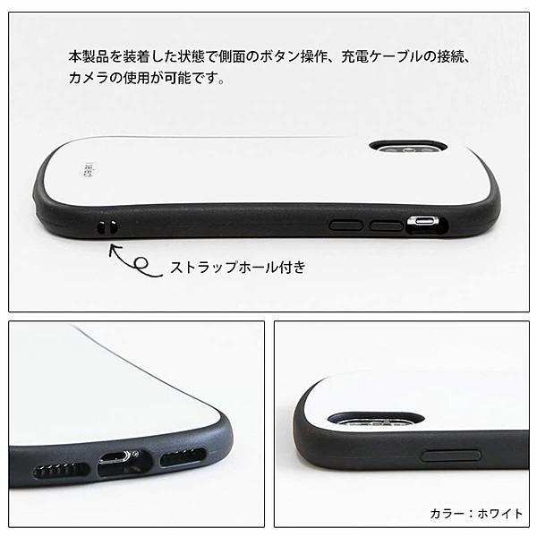 iPhone XR i/selectケース/NV/02|gs-net|04