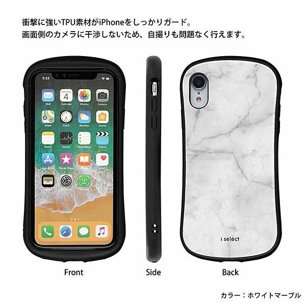 iPhone XR i/selectケース/NV/02|gs-net|05