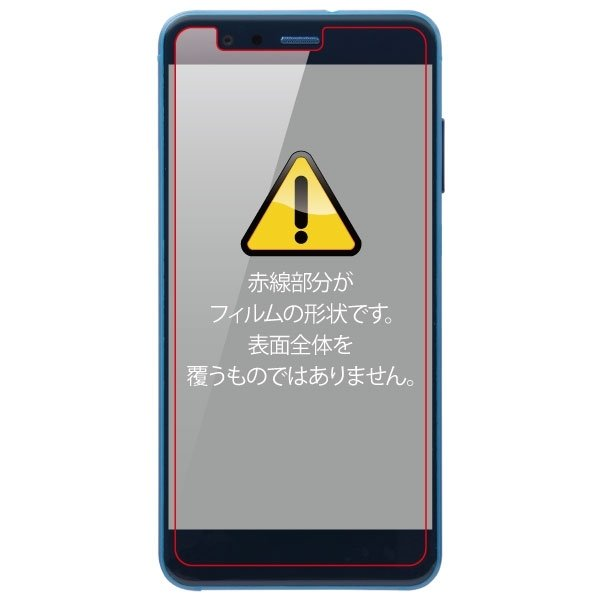 Huawei P10 lite フィルム/耐衝撃/光沢|gs-net