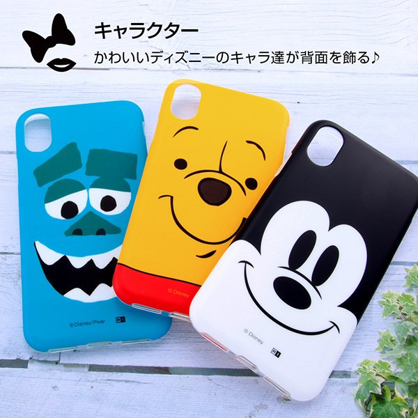 iPhone XS/iPhone X 共通 ディズニー/TPUソフトケース/クローズアップ/MN|gs-net|03