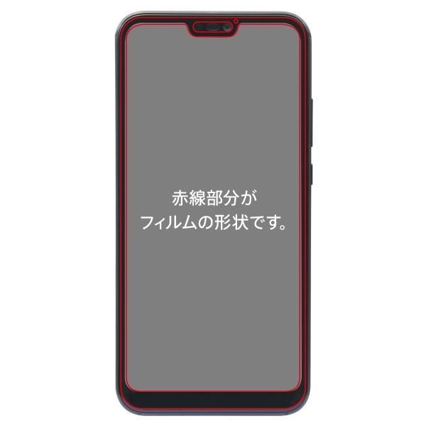 Huawei P20 lite HWV32 ガラスフィルム/3D/9H/全面保護/光沢/ブラック|gs-net|02