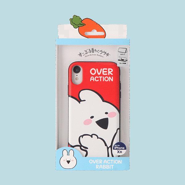 iPhone XR すこぶる動くウサギ/TH0013|gs-net|02