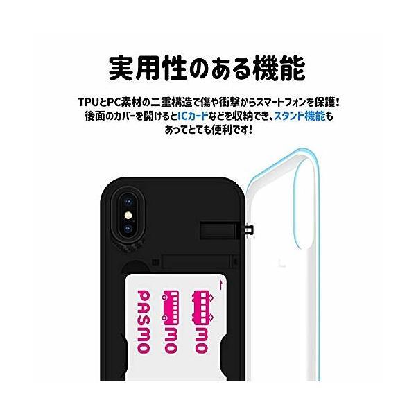 iPhone XR すこぶる動くウサギ/TH0013|gs-net|03
