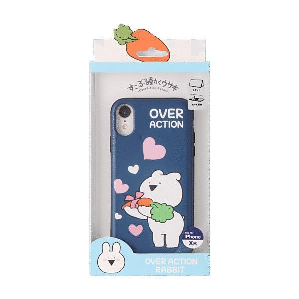 iPhone XR すこぶる動くウサギ/TH0015|gs-net|02
