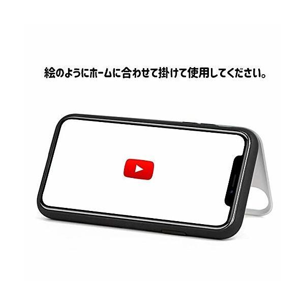 iPhone XR すこぶる動くウサギ/TH0015|gs-net|04