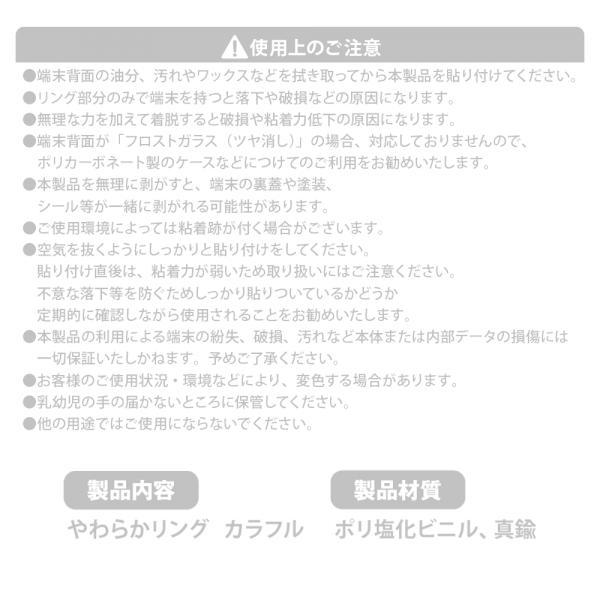 リング/やわらかリング/カラフル/パステルブルー|gs-net|06