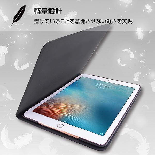 iPad 第6世代 2018 9.7インチ/iPad 第5世代 2017 9.7インチ 共通 ディズニーキャラクター/レザーケース/MN015 gs-net 03