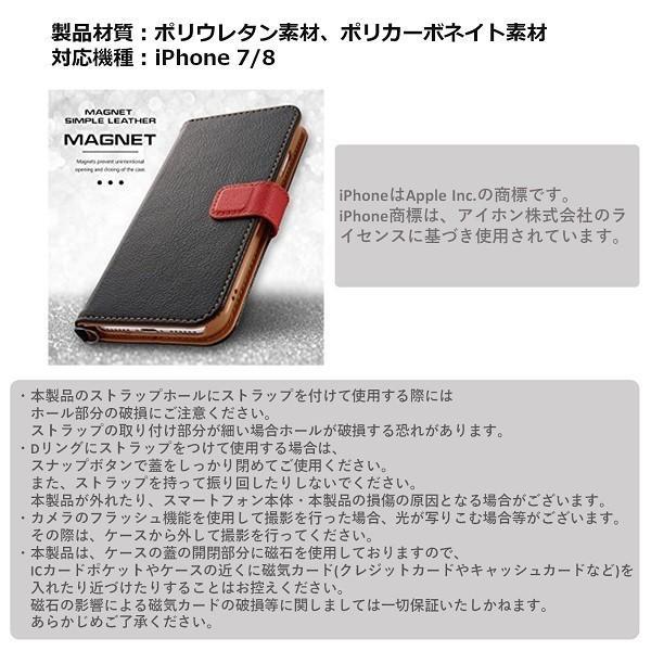 iPhone 8/iPhone 7 共通 手帳ケース 耐衝撃 2トーンカラー/ブラック/レッド|gs-net|13