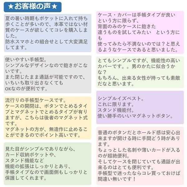 iPhone 8/iPhone 7 共通 手帳ケース 耐衝撃 2トーンカラー/ブラック/レッド|gs-net|14