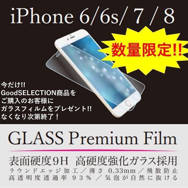 iPhone 8/iPhone 7 共通 手帳ケース 耐衝撃 2トーンカラー/ブラック/レッド|gs-net|15