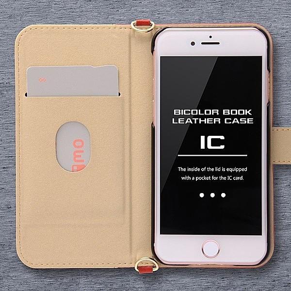 iPhone 8/iPhone 7 共通 手帳ケース/バイカラー|gs-net|05