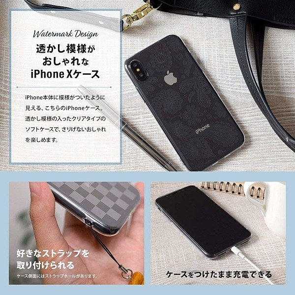 iPhone XS/iPhone X 共通 セール30%/CURREN/クリア/無地|gs-net|03