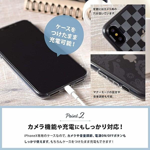 iPhone XS/iPhone X 共通 セール30%/CURREN/クリア/無地|gs-net|05