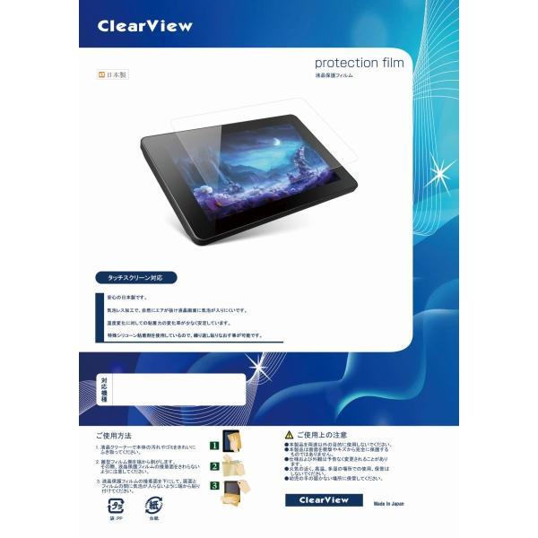 ○液晶保護フィルム 防指紋(クリア)タイプ NEC LaVie Tab E TE510/S1L PC-TE510S1L 250/168|gsap|02