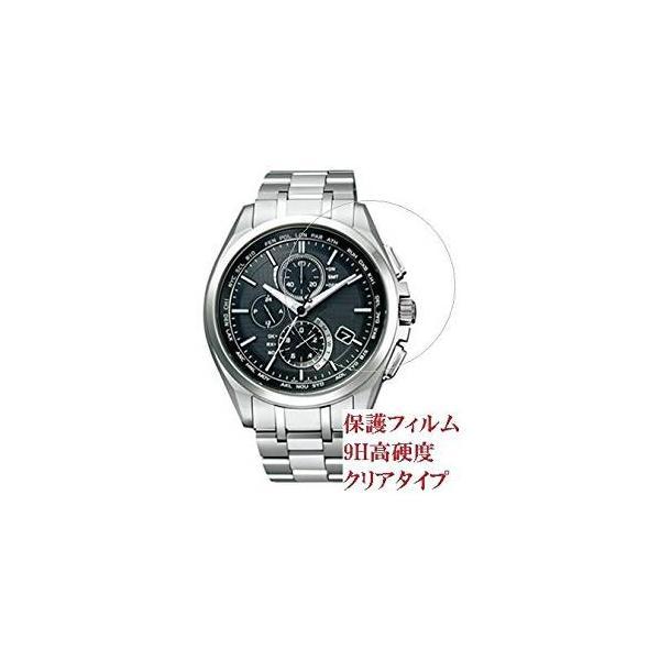 ○保護フィルム キズに強い 高硬度9Hクリアタイプ 1枚 時計用φ57mm 高硬度9Hフィルム メンズ レディース 電波 腕時計 置き時計 掛時計