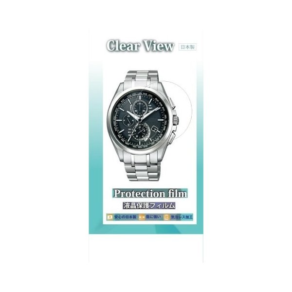 ○保護フィルム 衝撃吸収 キズ防止クリアタイプ  1枚 時計用φ19mm 貼ってて安心!キズ防止 フッ素加工 メンズ レディース 電波 腕時計