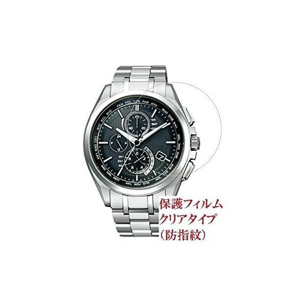 ○保護フィルム クリア(防指紋)タイプ 1枚 時計用φ61mm メンズ レディース 電波 腕時計 置き時計 掛時計
