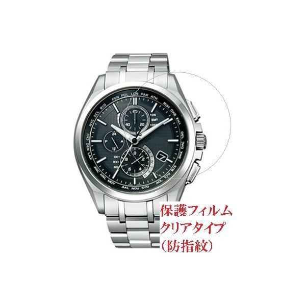 ○保護フィルム クリア(防指紋)タイプ 時計用φ20と21mmセット メンズ レディース 電波 腕時計|gsap