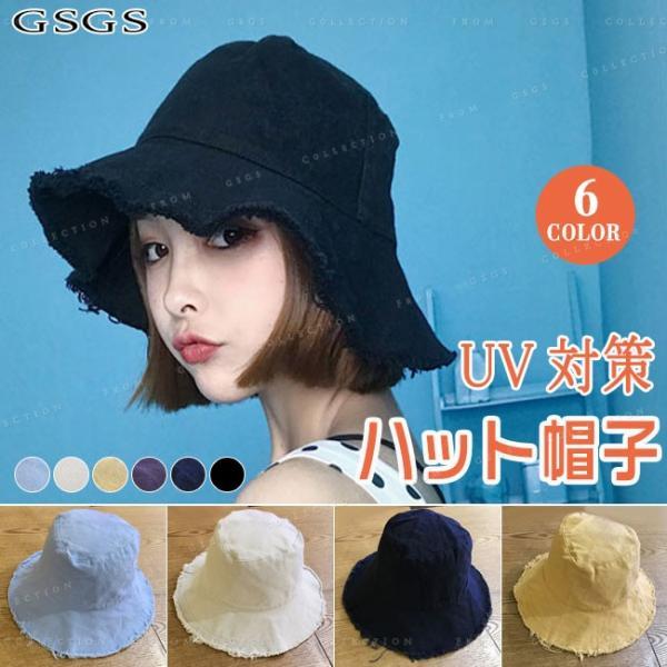 帽子 レディース オシャレなUVハット つば広 紫外線100%カット 折りたたみ帽子|gsgs-shopping