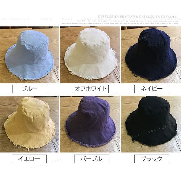 帽子 レディース オシャレなUVハット つば広 紫外線100%カット 折りたたみ帽子|gsgs-shopping|02