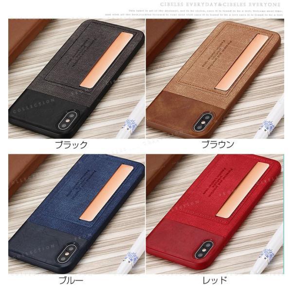 スマホケース カード収納 iPhoneX/XS XR XsMAX アイフォン 携帯ケース スマホカバー ハードケース 耐衝撃 無地 シンプル|gsgs-shopping|02
