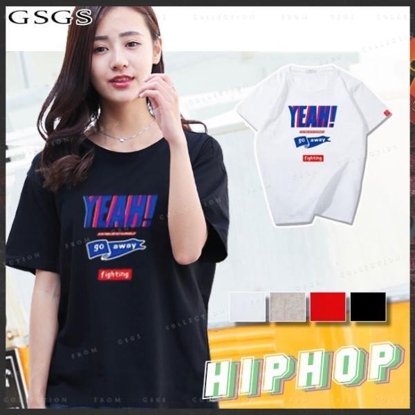 Tシャツ ダンス衣装 HIPHOP ダンス 衣装 レディース トップス ヒップホップ ステージ 舞台服 レディース 大きいサイズ|gsgs-shopping