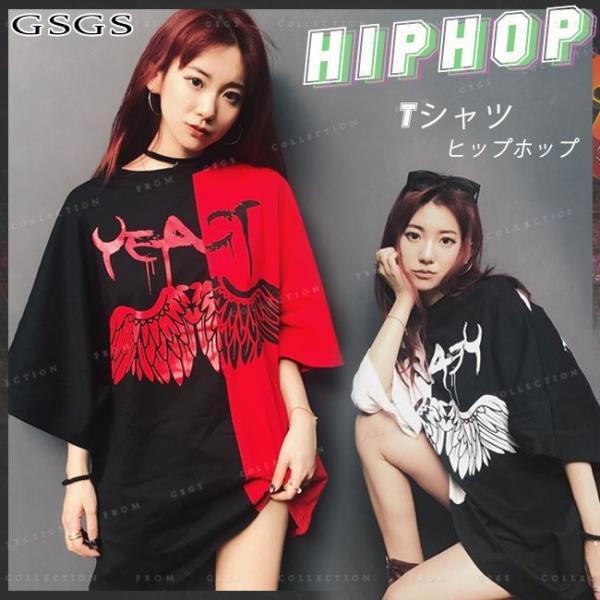 Tシャツ レディース ダンス衣装 HIPHOP ダンス 衣装 レディース トップス ヒップホップ ステージ 舞台服 gsgs-shopping