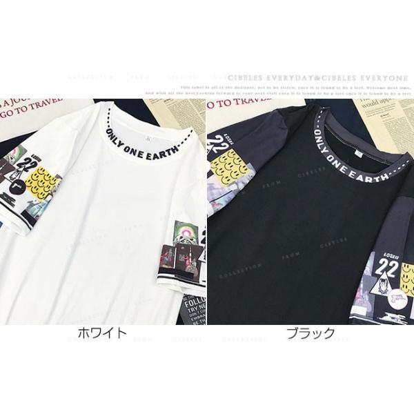 レディース  Tシャツ 半袖 ダンス衣装 HIPHOP ダンス 衣装 レディース トップス 半袖 ヒップホップ|gsgs-shopping|03
