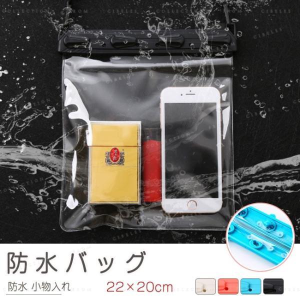 iPhone スマホ 防水ポーチ 防水ケース スマホ 海 iPhone 小物入れ 携帯 ケース 防水バッグ 防水 バッグ 海 gsgs-shopping
