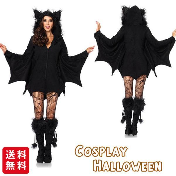 ハロウィン コスプレ コスチューム 衣装 吸血鬼 悪魔 ブラック バンパイア 大人 女性用 ドレス 学園祭 gsgs-shopping