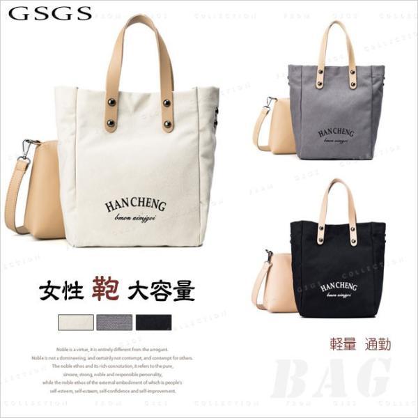 トートバッグ ショルダーバッグ レディース 大容量 おしゃれ バック ショルダーバッグ 可愛い 女性 軽量 旅行用 通学 通勤 鞄|gsgs-shopping