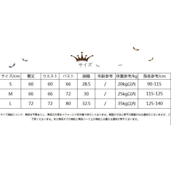 ハロウィン キョンシー コスプレ コスチューム 仮装 子供服 女の子 パーティー キャラクター 鬼 衣装 ハロウイン変装|gsgs-shopping|06