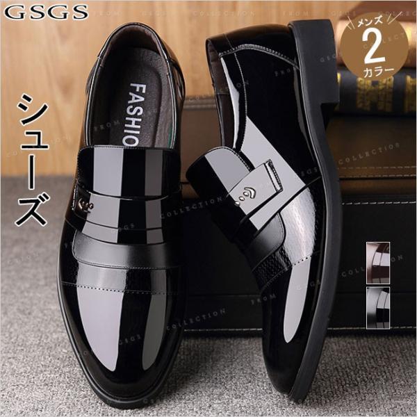 シークレットシューズ メンズ 紳士靴 ビジネスシューズ PU革靴 本革並み 身長up 紳士靴 通勤 結婚式 通気性