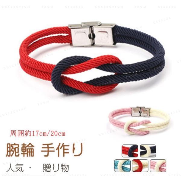 ブレスレット アクセサリー 腕輪 ミサンガ 編み込み シンプル カップル 贈り物 ギフト 夏|gsgs-shopping