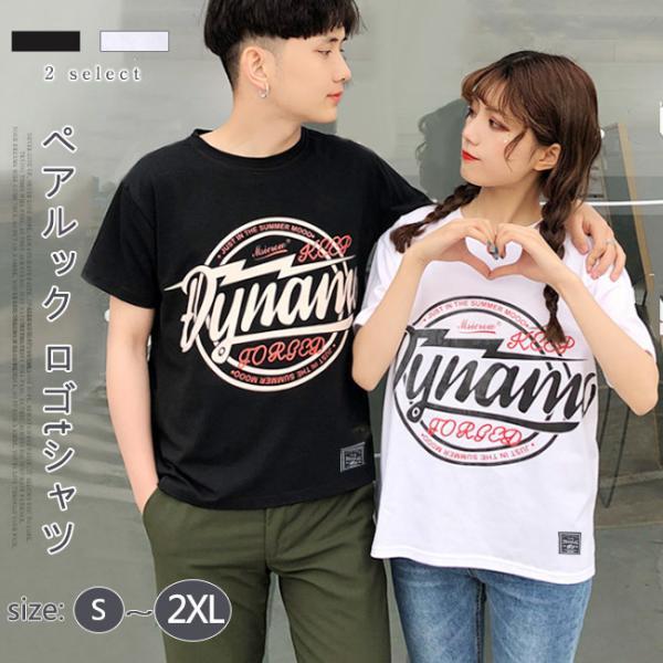 Tシャツ メンズ 半袖 速乾 スポーツ 白 黒 トップス ロゴTシャツ 人気 ファッション プレゼント|gsgs-shopping