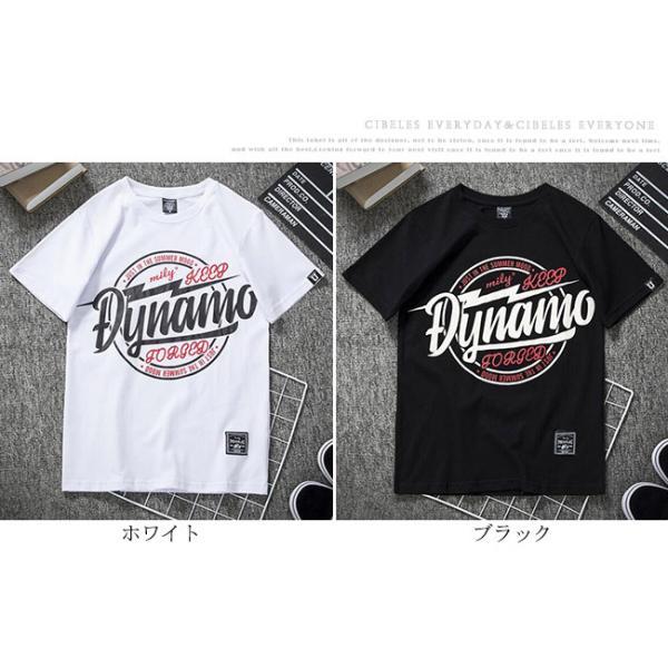 Tシャツ メンズ 半袖 速乾 スポーツ 白 黒 トップス ロゴTシャツ 人気 ファッション プレゼント|gsgs-shopping|02