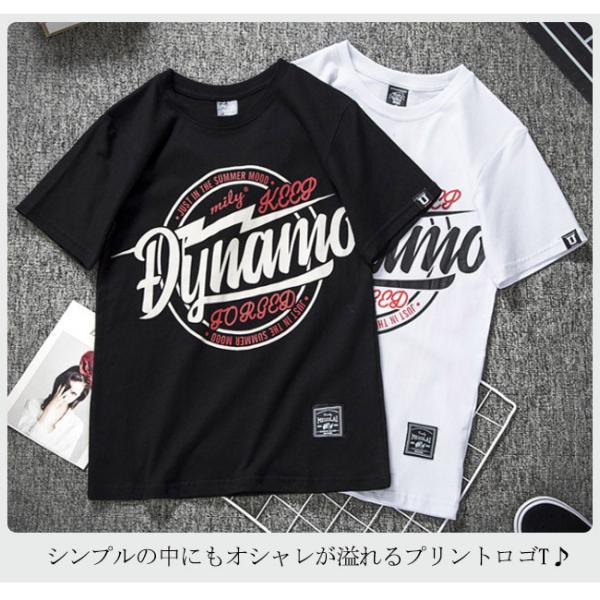 Tシャツ メンズ 半袖 速乾 スポーツ 白 黒 トップス ロゴTシャツ 人気 ファッション プレゼント|gsgs-shopping|04