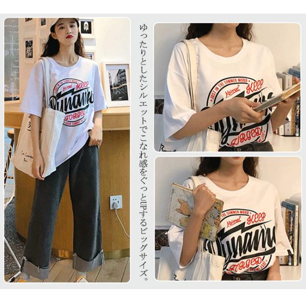 Tシャツ メンズ 半袖 速乾 スポーツ 白 黒 トップス ロゴTシャツ 人気 ファッション プレゼント|gsgs-shopping|05