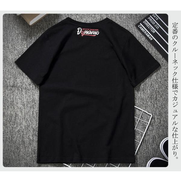 Tシャツ メンズ 半袖 速乾 スポーツ 白 黒 トップス ロゴTシャツ 人気 ファッション プレゼント|gsgs-shopping|10