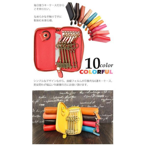 カードケース 収納 小銭 スマート ケース キーリング キー スマート レザー 革|gsgs-shopping|02