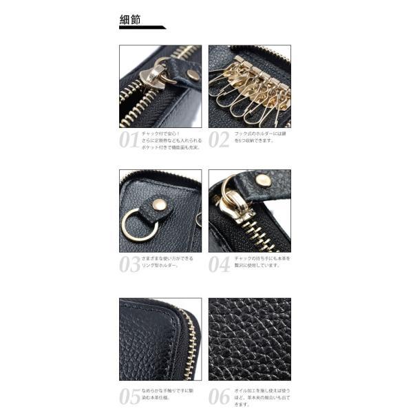 カードケース 収納 小銭 スマート ケース キーリング キー スマート レザー 革|gsgs-shopping|03